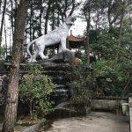 Wuzhou Mt. Baiyun Park