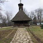 """Foto Muzeul Naţional al Satului """"Dimitrie Gusti"""""""