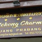 湄公魅力酒店照片