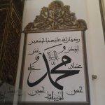 Foto The Great Mosque (Ulu Camii)