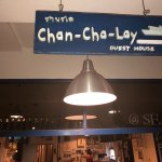 Chan Cha Lay Foto