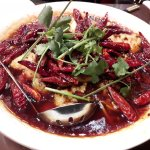 Szechuan style Hot & Spicy Fish slices with Sizzling Chilli