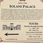 Foto de Iolani Palace