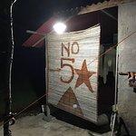 Фотография Pojok No Five Star