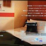 塔瑪親愛羽田酒店照片