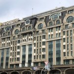 Photo of InterContinental Kiev