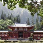 Byodo-In Temple on Oahu.  Definitely worth a visit.