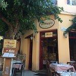 Photo de The Old Tavern of Psarras