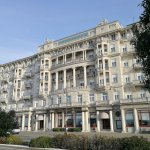 Photo of Savoia Excelsior Palace – Starhotels Collezione