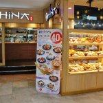 ภาพถ่ายของ HINA Japanese Restaurant