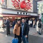 大阪廣場酒店照片