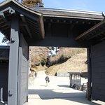 Photo of Hakone Sekisho and Hakone Sekisho Museum