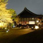 Foto de Kodai-ji Temple