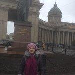 Foto de Catedral de Nuestra Señora de Kazán