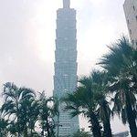 Photo de Taipei 101