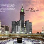 Located adjacent to the Masjid Al Haram, Makkah Clock Royal Tower, A Fairmont H