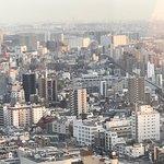 Foto de The Strings by InterContinental Tokyo