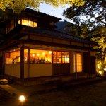 Photo of Hakone Suishoen