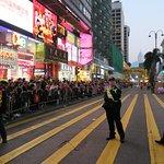 Photo of Tsim Sha Tsui