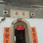 Photo of Tsang Tai Uk
