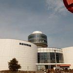 Photo of Museum of Aeronautical Sciences