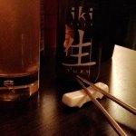 Iki Beer, au Thé Vert et Yuzu