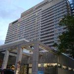 Photo of InterContinental Frankfurt