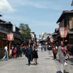 Gion District Main Street