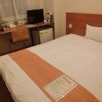 Smaile Hotel Sendai Izumi IC
