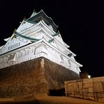 Foto de Osaka Castle