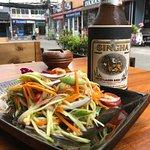 Foto di Khaw Glong Too Thai Restaurant