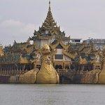 Photo of Karaweik Palace