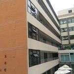 Photo of YHA Mei Ho House Youth Hostel