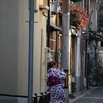 Photo of Gion
