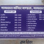 List and contact numbers of rest houses by the trust.