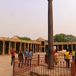 Qutb Minar Foto