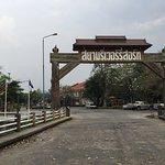 Photo of Siam River Resort