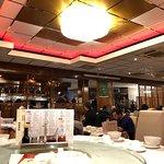 Foto van Restaurant Full Moon