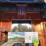 Jingshan-Park Foto