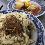 Bilde fra Ama love Sick Noodles