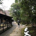 Foto de Yamashinobu