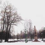 Site of Pushkin s Duel의 사진