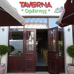 Foto de Taverna Orestis
