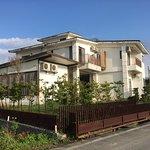Xin Sui Yuan Vacation Hall I