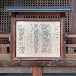 Photo de Yuzuruha Shrine