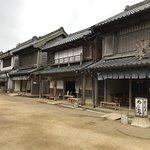 Photo of Chiba Prefectual Boso no Mura Museum