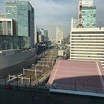 Ginza Sky lounge Foto