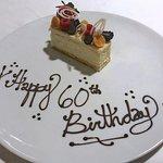 Happy birthday cheesecake at EPIC breakfast in Royal York