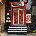Foto de Restaurant Osaka Ait Ben Assou