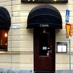 Billede af Resturang Cypern